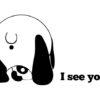 I see you Wzór