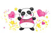 Słodka Panda Wzór na Kubek